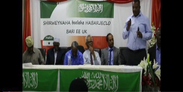 AAMINA MUUSE JAALIYADA SOMALILAND  UK