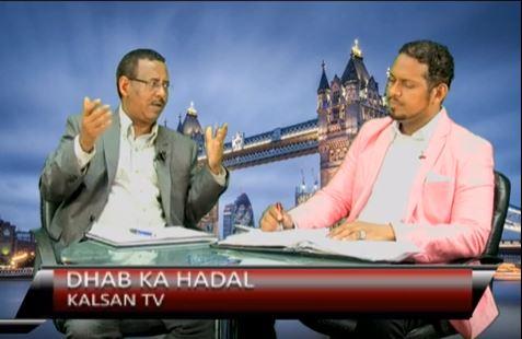 DHAB KAHADAL OO LOOGA HADLAY SOCDAALKII MADAXWEYNAHA EE JIGJIGA 28 08 2016