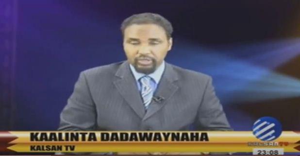 Barnaamijka KD oo lagu faaqidayo siyaasiyiinta Somaliland ka soo jeeda eeXamar